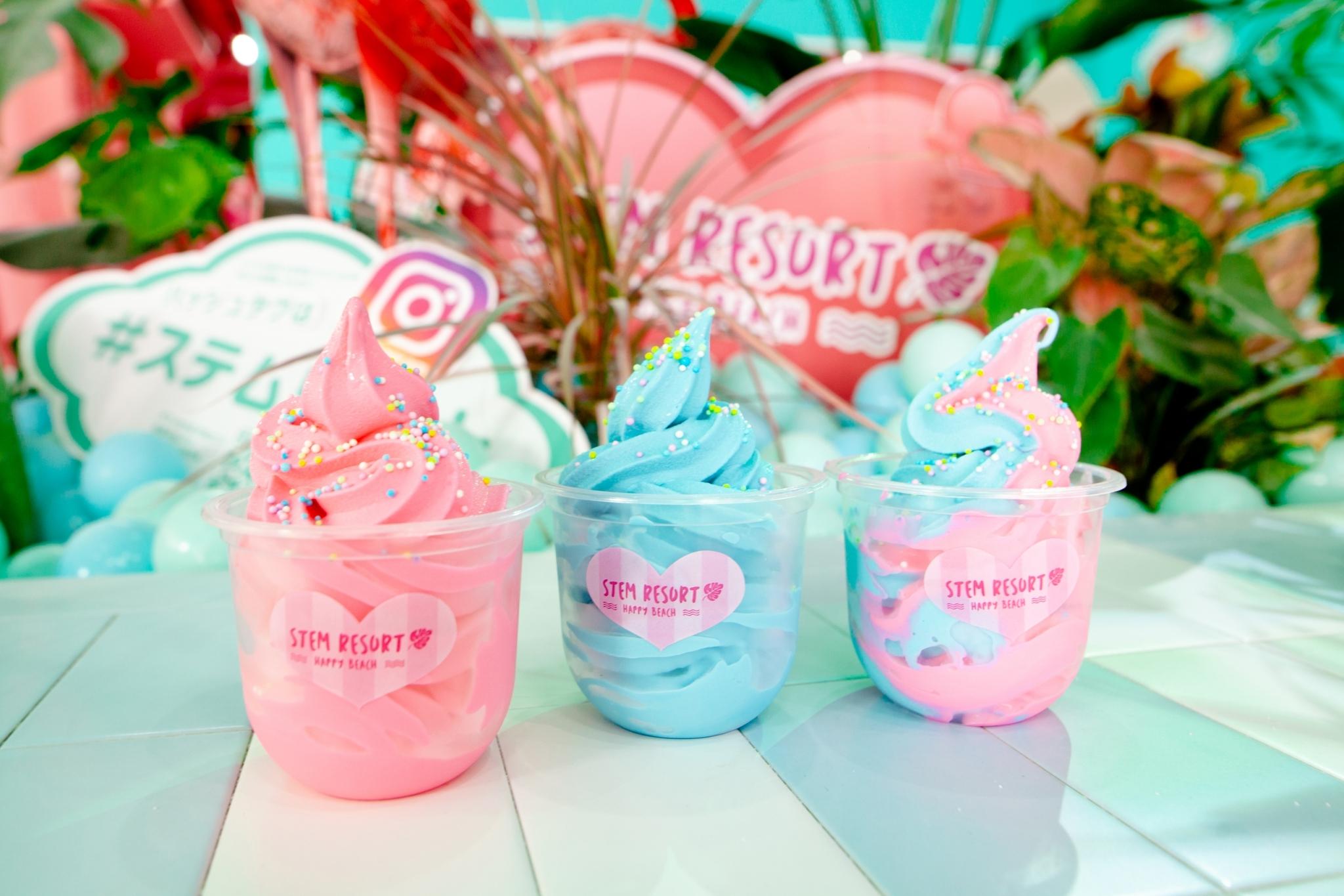 ソフトクリーム | カフェでソフトクリームをデコって楽しんじゃおう